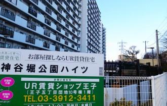 神谷堀公園ハイツ1